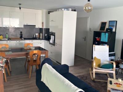 Magnifique appartement de 2,5 pièces / 1 chambre / 1 logia image 1