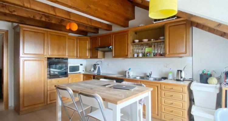 Appartement 5 pièces avec vue sur le lac. image 1